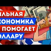 TeleTrade: Утренний обзор, 04.06.2018 – Сильная экономика не помогает доллару