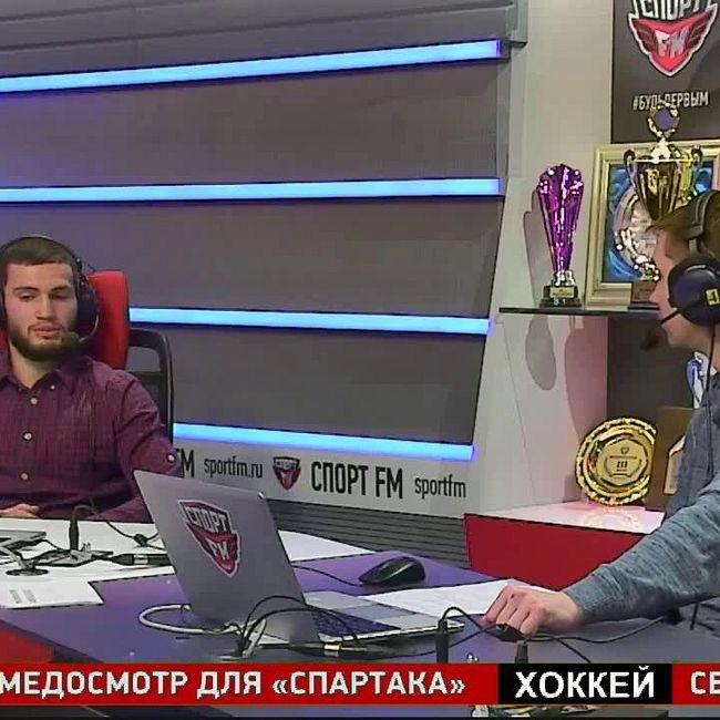 Хаял Джаниев в гостях у Двойного удара. 25.01.2018