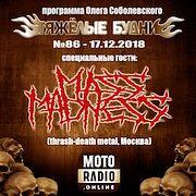 """Гости студии: московская thrash-death metal группа MASS MADNESS в """"Тяжелых Буднях"""". (086)"""