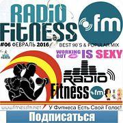 FITNESS FM— Workout Playlist_06_ФЕВРАЛЬ_ 2016 (06)