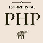 Выпуск №41 - PHP-Дайджест № 144 (12 – 26 ноября 2018)