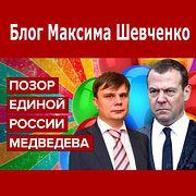 Владимирские дебаты Максима Шевченко