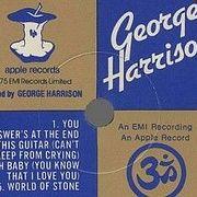 """Extra Texture"" Джорджа Харрисона (054)"