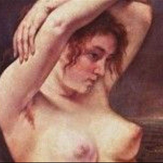 Какие части тела правят миром? (15)
