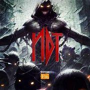 Заявки слушателей. Megadeth, Desperadoz, Rammstein, Warlock идр. (115) (Выпуск 115)