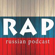 On Beat Podcast Show | RASTA LOVE | Русский рэп, хипхоп. S02E02, 09.12.2017