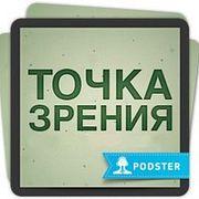 P2p-кредитование: человек человеку банк (22 минуты, 20.5 Мб mp3)