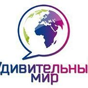 Удивительный мир: Жители Белорусии пожаловались на жировки