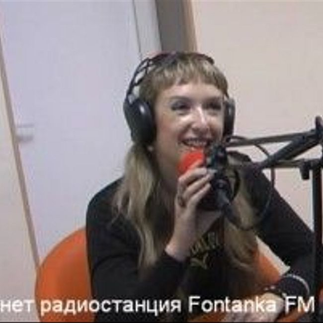 Татяьна Яценко (реггей-группа Аки-Мама) впрограмме Русский Рок (076)