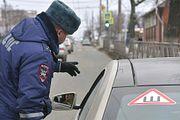 Правительство разрешило не вешать знак «шипы» на машины