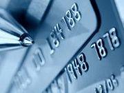 Что такое кредитная история? (3)