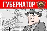 Омская область: эх, дороги... Что изменилось после звонка Президенту