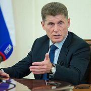 Справляется ли новый сахалинский губернатор со своими обязанностями?
