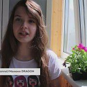БесогонTV «Властители дум»