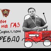 Какую машину вы бы купили за миллион рублей?