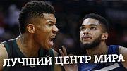 Таyнc начал разрывать лигу. Восток становится сильнее запада в НБА