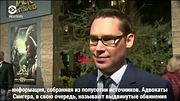 Режиссера «Богемской рапсодии» обвинили в сексуальных домогательствах - Январь 24, 2019