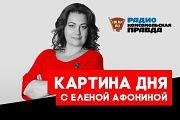 Акцизы, знаки, молоко — что изменилось в жизни россиян с 1 июля