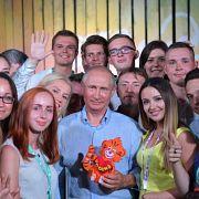 Лицом к событию. Путин 2019-2024 - 09 Август, 2019