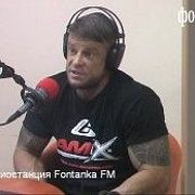 Актер ибодибилдер Олег Малышев дал интервью ФонтанкеФМ. (350)