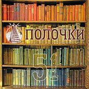 """Выпуск 51: Школа комиксов """"Палитра"""""""