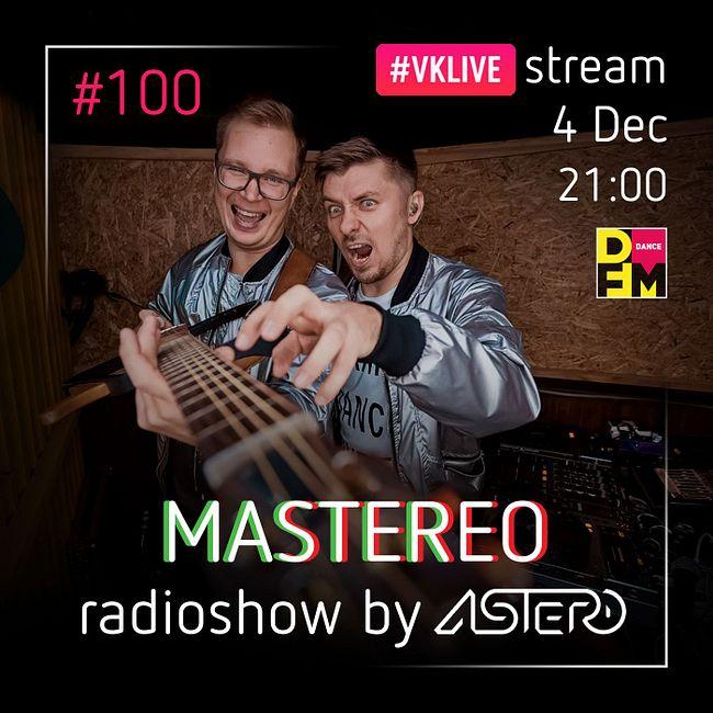 DFM #MASTEREO by ASTERO  выпуск 100 04/12/2018