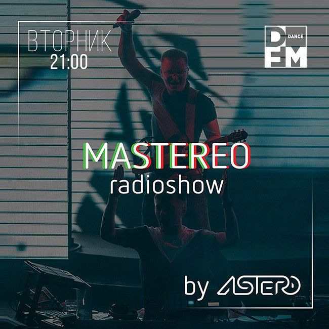 DFM #MASTEREO by ASTERO  выпуск 094 23/10/2018