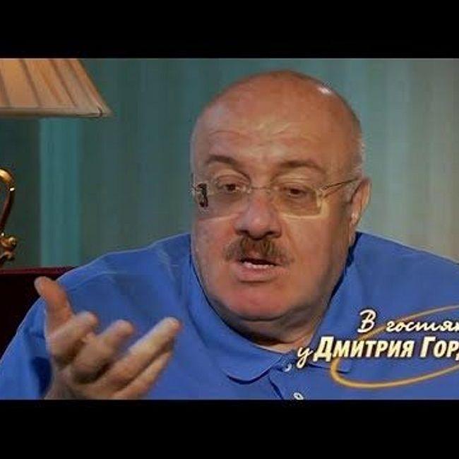 Бендукидзе рассказывает Гордону анекдот про грузина