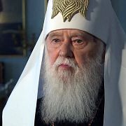 Филарет — о конфликте внутри украинской церкви