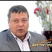 Михайлов (Михась): Написали, что некий Михайлов имеет прямое отношение к мафии, торгует оружием