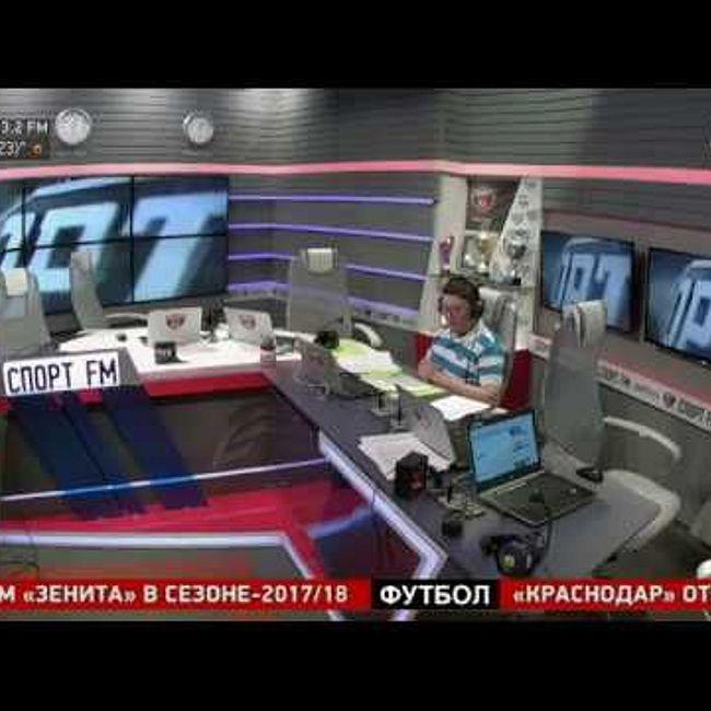 100% Футбола. Нобель Арустамян о гимнах, трансферах и сборных. 30.05.2018