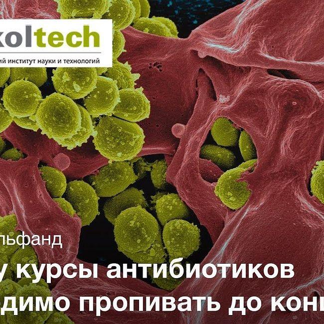 Механизмы войны бактерий