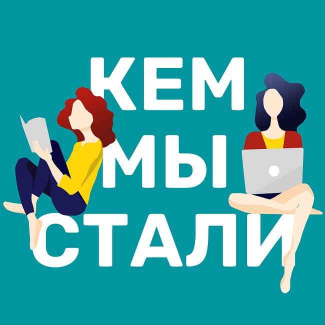 Работа девушке геофизик работа для девушки в москве без высшего образования