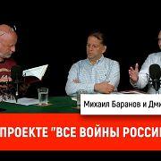 """Проект """"Все войны России"""""""