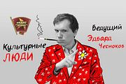 Станут ли «Смешарики» пропагандой достижений России?