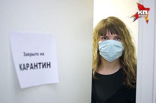 Эпидемический порог по гриппу и ОРВИ превышен в 48 субъектах России