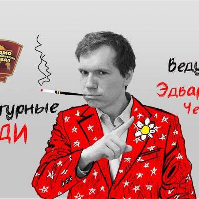 За что хотят закрыть Государственный центр русского фольклора?