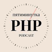 PHP-Дайджест № 161 (15 - 29 июля 2019)