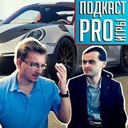 Сравнение Forza Motorsport 7 и Project Cars 2, вспоминаем Sega Dreamcast