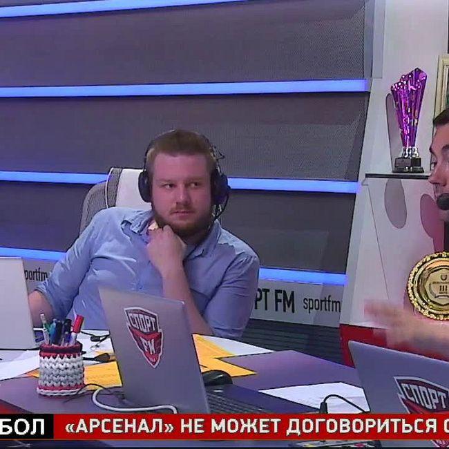 Футбольный круглый стол с Дмитрием Ананко и Рашидом Рахимовым. 29.06.2018
