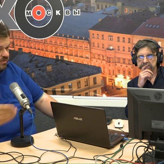 Василий Уткин  о Реал- Ливерпуль, Травме Салаха, Сборной /28 05 18