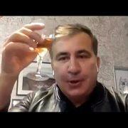 Саакашвили – о Зеленском и желании вернуться в Украину