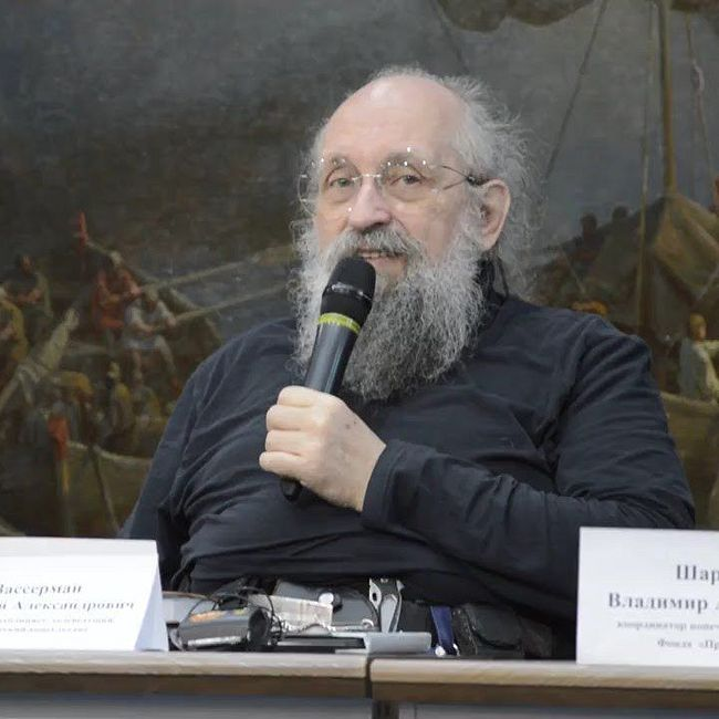 Анатолий Вассерман - Фальсификация истории. Катынь