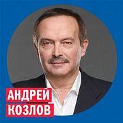 Андрей Козлов @ Week & Star