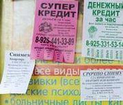 Почему Россия списывает долги чужим гражданам, а не своим?