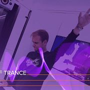 A State Of Trance Episode 872 (#ASOT872) – Armin van Buuren