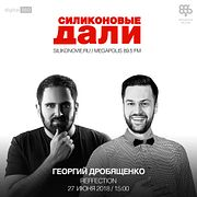 #117. Георгий Дробященко (Reffection)