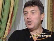 """Немцов: Ельцин мне сказал: """"Я поставлю тебя губернатором. Не справишься — сниму"""""""