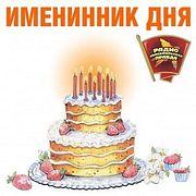 Анна Шатилова: Меня все поздравляют так, как будто мне сто лет!