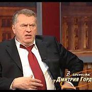 """Жириновский: Брынцалов мне сказал: """"Один раз – не педераст"""""""